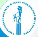 Центр здоровья впервые в Березовском!