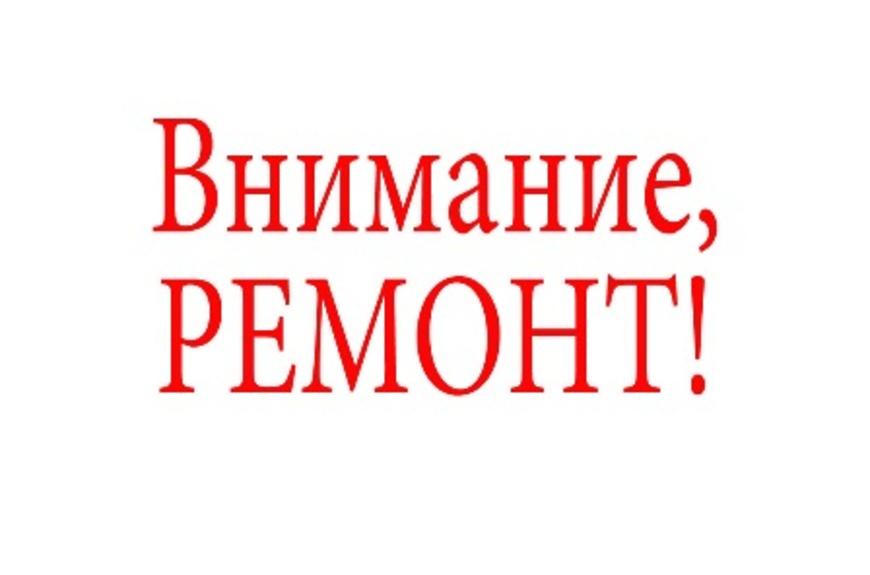 В начале августа в детском стационаре Березовской ЦГБ начнется капитальный ремонт