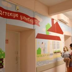 Волонтеры раскрасили паллиативное отделение Областной детской больницы