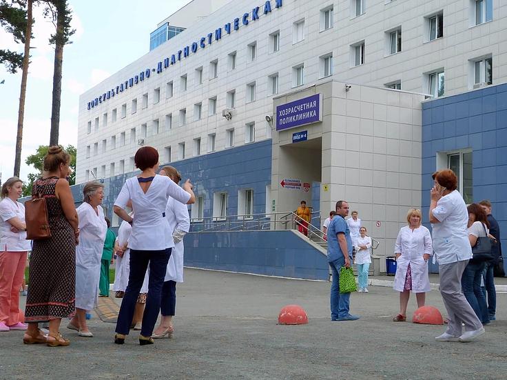 В поликлинике Свердловской областной клинической больницы №1 прошла антитеррористическая тренировка