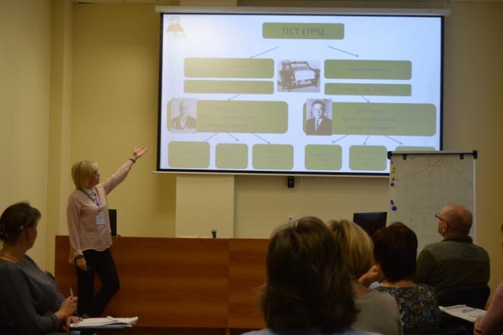 30 представителей медорганизаций Екатеринбурга прошли обучение бережливому производству