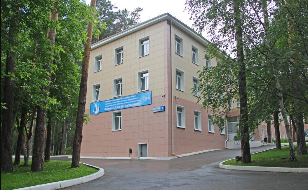 В Областной наркологической больнице подсчитали число лиц, обратившихся за помощью в июле