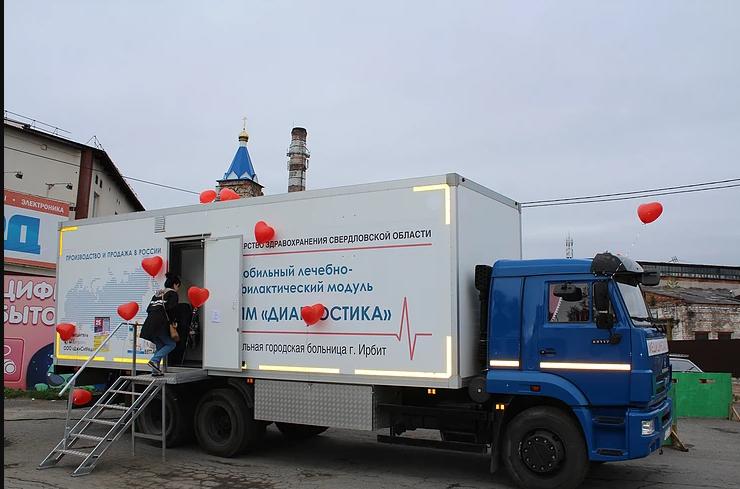 В Ирбите состоялась выездная акция «Путь к здоровью»
