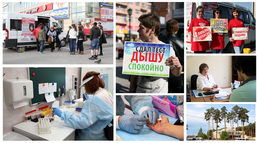 Центр СПИДа: профилактика ВИЧ-инфекции в Свердловской области соответствует рекомендациям ВОЗ