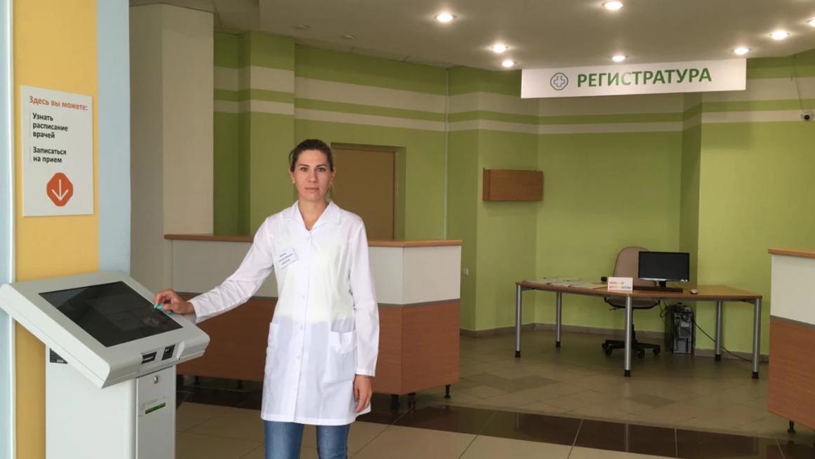 Впервые в свердловской поликлинике организована работа регистратуры без медицинских регистраторов