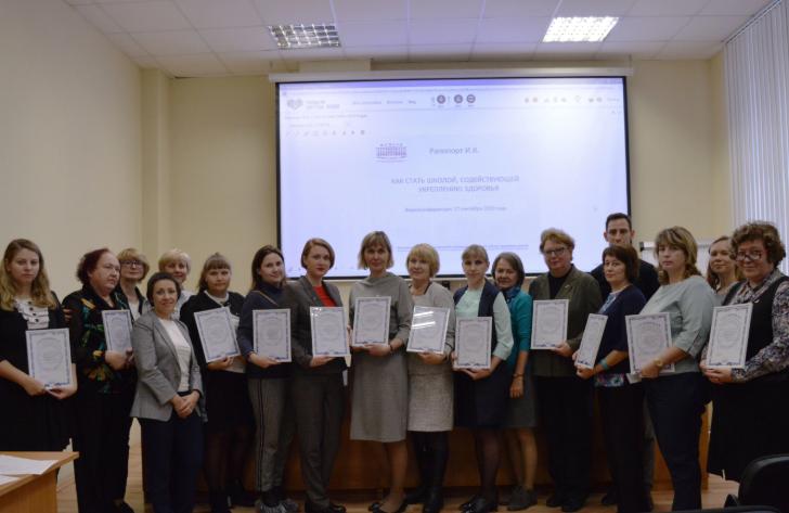 В Екатеринбурге в 13 образовательных учреждениях реализуется пилотный проект по укреплению здоровья