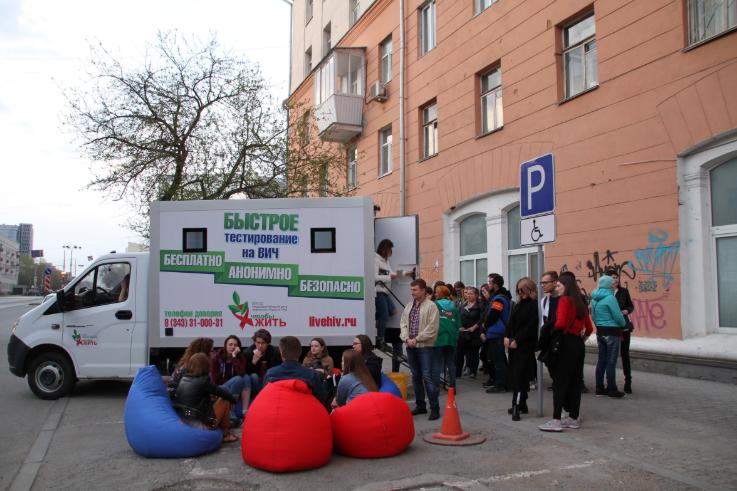 В Свердловской области продолжается снижение новых случаев заболевания ВИЧ-инфекцией
