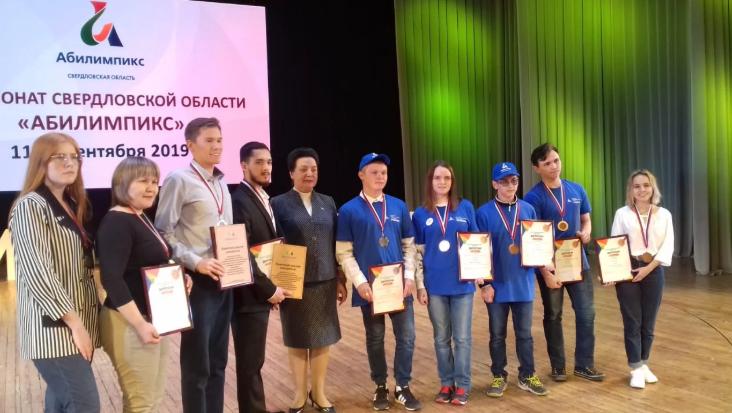 В Свердловской области состоялся отборочный этап конкурса профмастерства «Амбилимпикс»