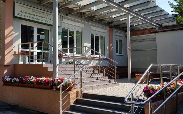 Свердловские врачи пройдут обучение о взаимодействии с женщинами в ситуации утраты ребенка