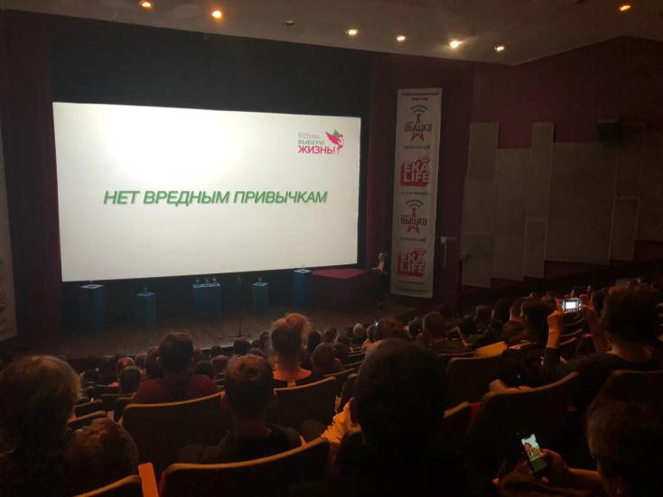 Названы победители фестиваля социальной рекламы «Выбери жизнь»
