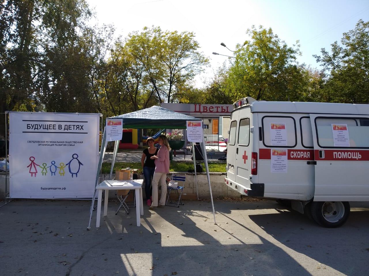 Жители поселка Новоберезовский приняли участие в мероприятиях по профилактике ВИЧ