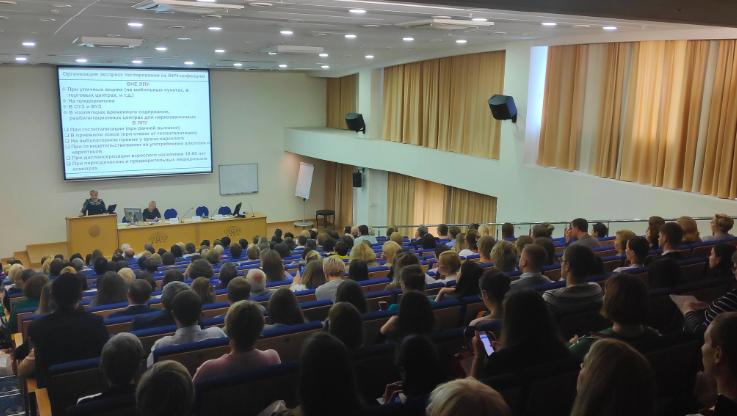 В Екатеринбурге состоялся форум, посвященный профилактике ВИЧ