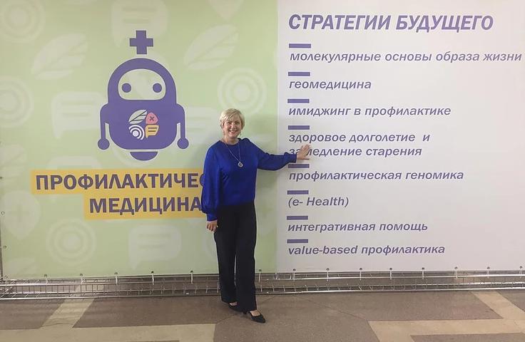 Екатеринбургский проект «Интернет-кабинет здорового ребенка» представили на форуме в Челябинске