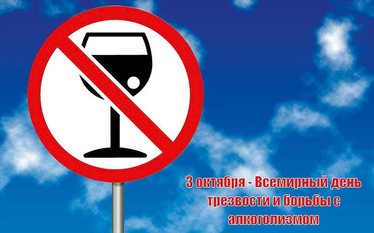 Жители Свердловской области все чаще отдают выбор трезвому образу жизни