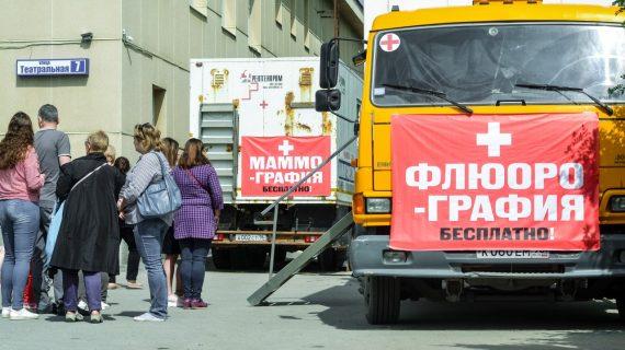 В Березовском городском округе пройдет «Неделя здоровых легких»