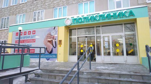 Стационар Березовской ЦГБ возвращается к работе после закрытия ковидного госпиталя