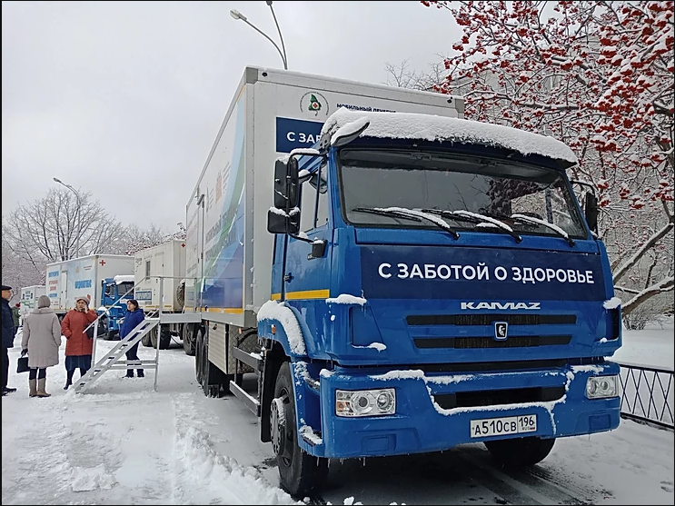 Неделя здоровых лёгких по традиции пройдет в Березовском городском округе в начале марта