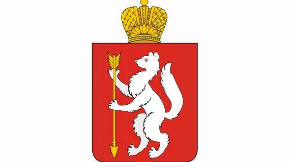 Губернатор Евгений Куйвашев обратился к жителям Свердловской области в связи с введением дополнительных мер по защите от коронавируса