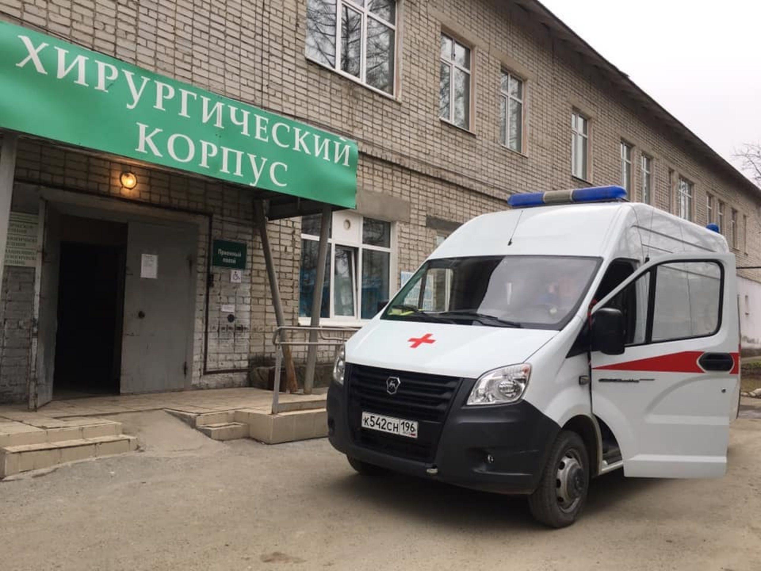В хирургическое отделение Березовской ЦГБ  будут направляться пациенты из Екатеринбурга