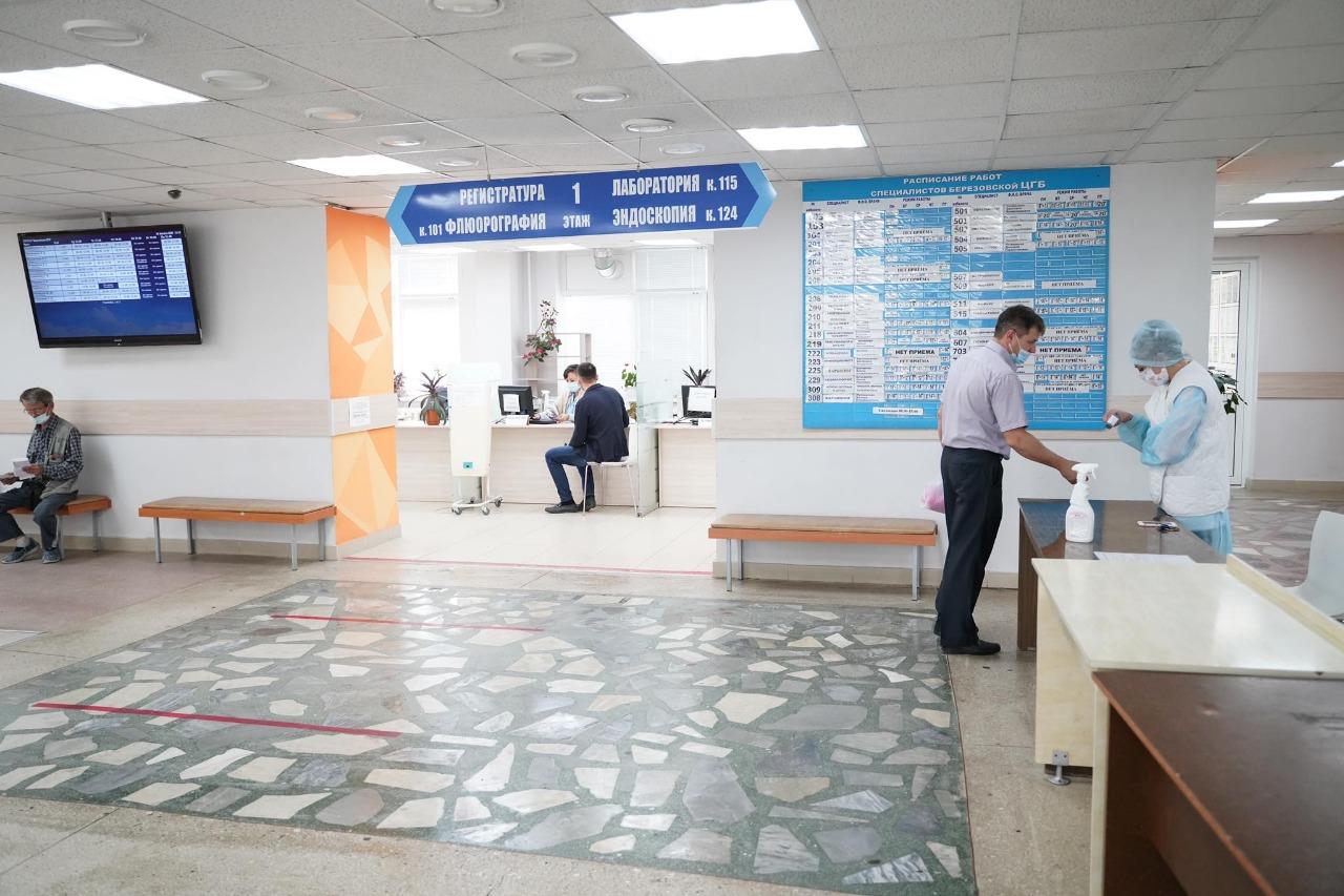 График работы прививочных кабинетов Березовской ЦГБ