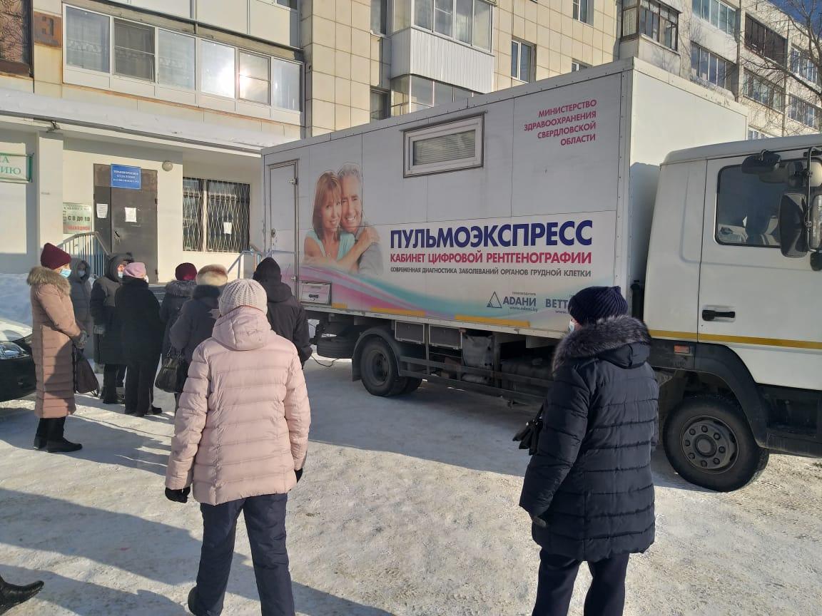 Более 500 жителей Березовского городского округа прошли обследование в передвижном флюорографе