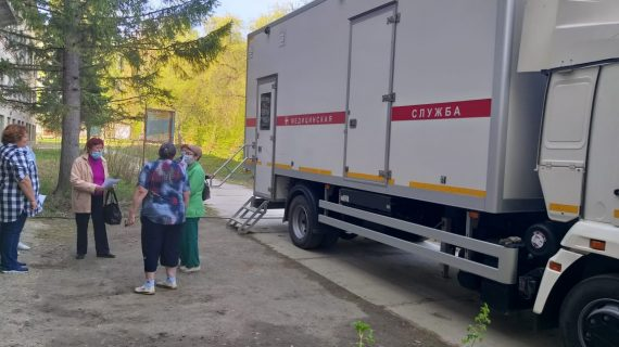 137 жительниц поселков Березовского городского округа прошли обследование в передвижном маммографе