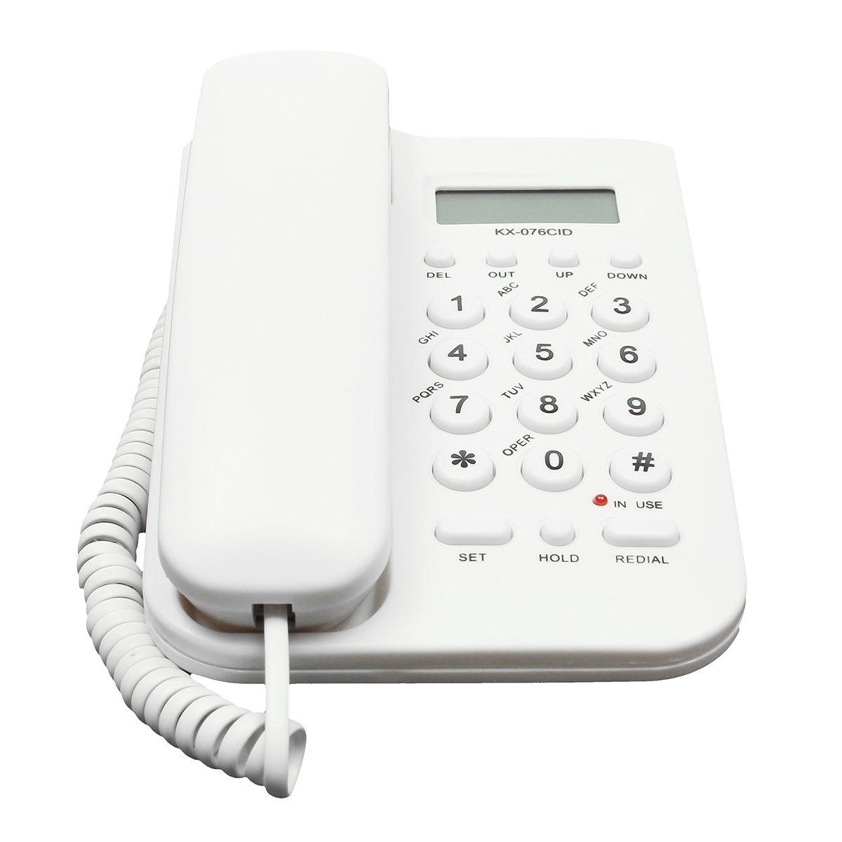 По техническим причинам изменился номер телефона РАО