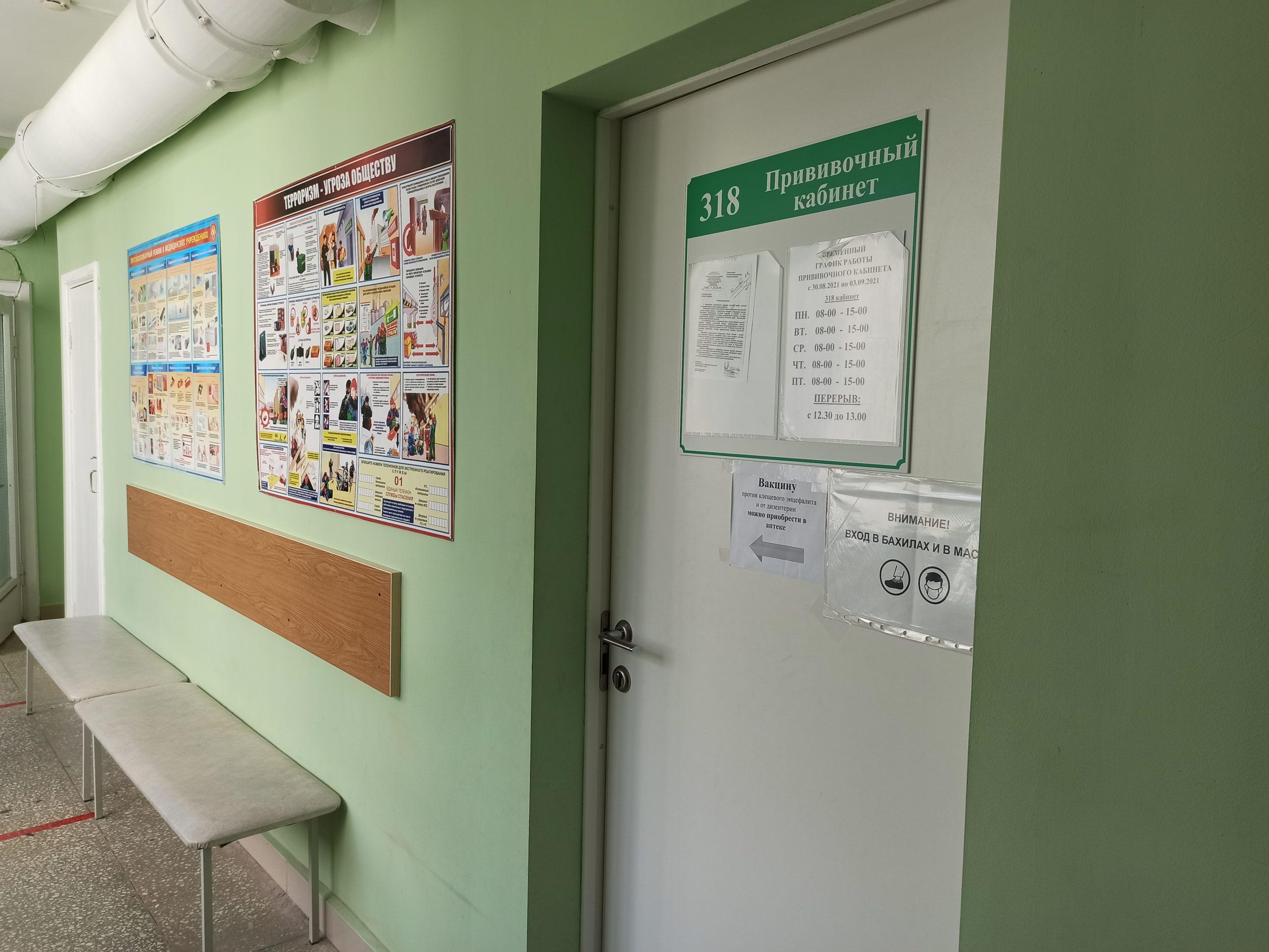 Управление Роспотребнадзора по Свердловской области вводит обязательную вакцинацию для работников ряда отраслей