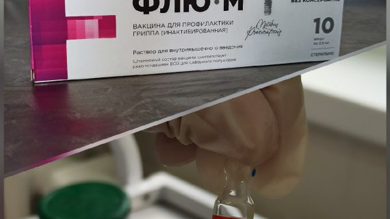 Минздрав России разрешил одновременную вакцинацию от ковида и гриппа